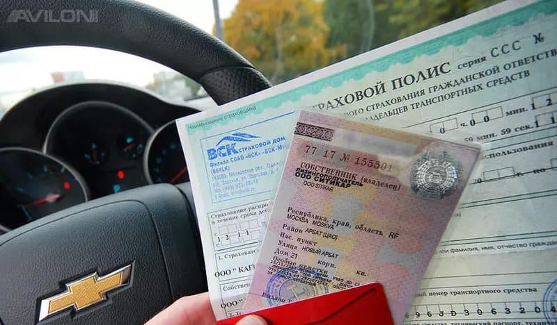 Как поменять свидетельство о регистрации ТС