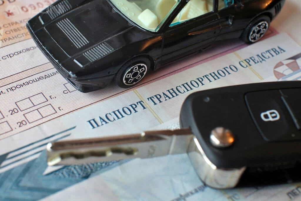 Что делать при потере паспорта транспортного средства?