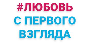 Безымянный-7-03.png